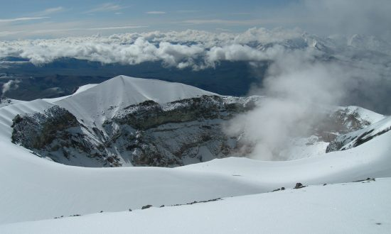 Misti Volcano 02 days