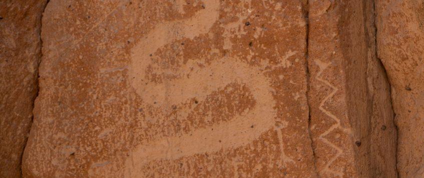 Petroglifo-Sillar-R2P