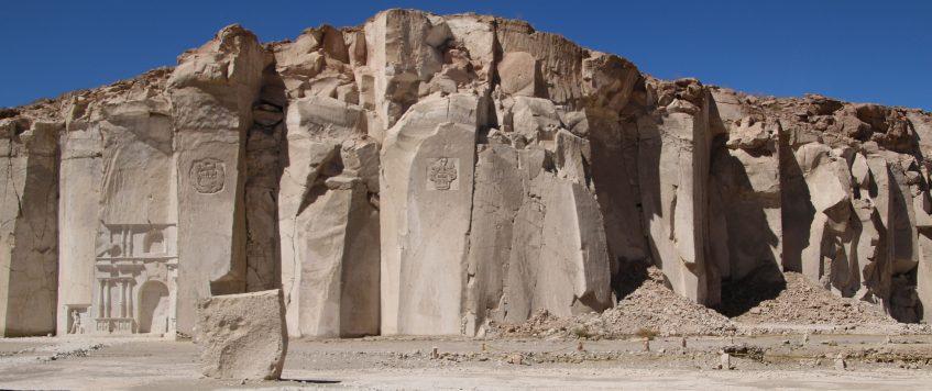 Sillar-Arequipa—R2P